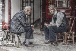 Старики в Китае и серебряная экономика